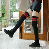 日系過膝襪子女韓國純棉「潮咖地帶」