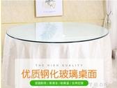 轉盤 圓形鋼化玻璃餐桌面酒店玻璃轉盤臺面玻璃圓桌面玻璃茶幾圓面訂製 七夕禮物  YYS