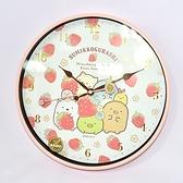 角落小夥伴 草莓 時鐘 掛鐘 連續秒針靜音 日本帶回正版商品 san-x