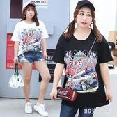 特大碼夏新款胖妹妹加肥加大胖人200斤寬鬆打底T恤衫 QQ21653『MG大尺碼』