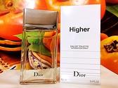 Dior 迪奧 Higher 男性噴式淡香水100ML全新百貨公司專櫃正貨盒裝