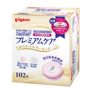 【愛吾兒】貝親 pigeon 護敏防溢乳墊102片+贈加厚型純水濕巾1包