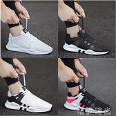 運動鞋 夏季白色運動鞋男透氣跑步鞋韓版內增高男鞋6CM休閒鞋百搭潮鞋子 唯伊時尚