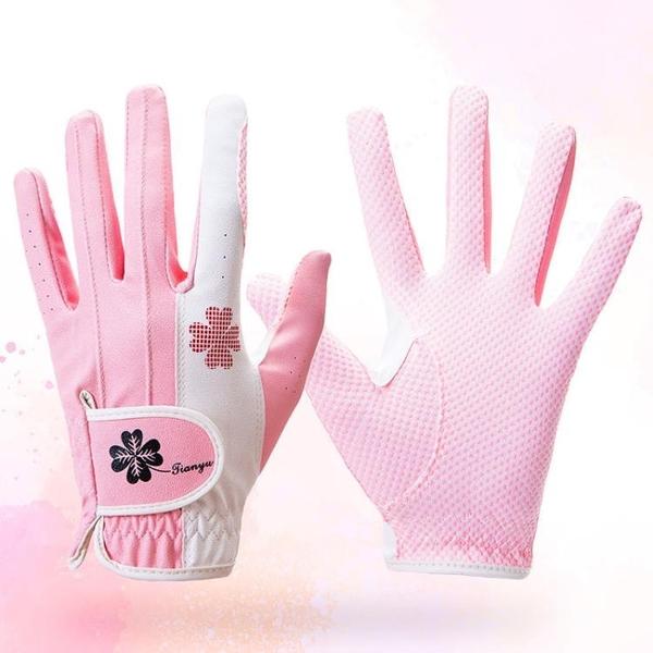 高爾夫球女士手套 PU皮革硅膠防滑顆粒透氣手套 左右雙手 快速出貨