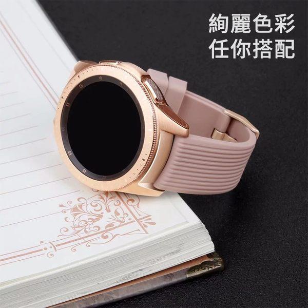 Galaxy Watch 42 矽膠錶帶 Gear S2 替換帶 三星佳明米動華為通用 20mm 條紋 運動 腕帶 錶帶