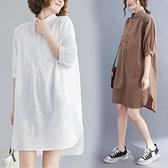 夏季2021新款大碼女裝棉麻中長款襯衫裙女胖mm洋氣減齡時尚連身裙 中大尺碼短袖洋裝