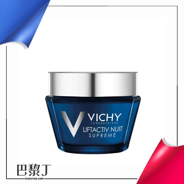 Vichy 薇姿 R激光賦活再生晚霜 50ml【巴黎丁】