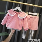 女童洋氣冬裝新款韓版保暖女寶寶加絨加厚衛衣套裝可愛卡通兩件套 小艾新品