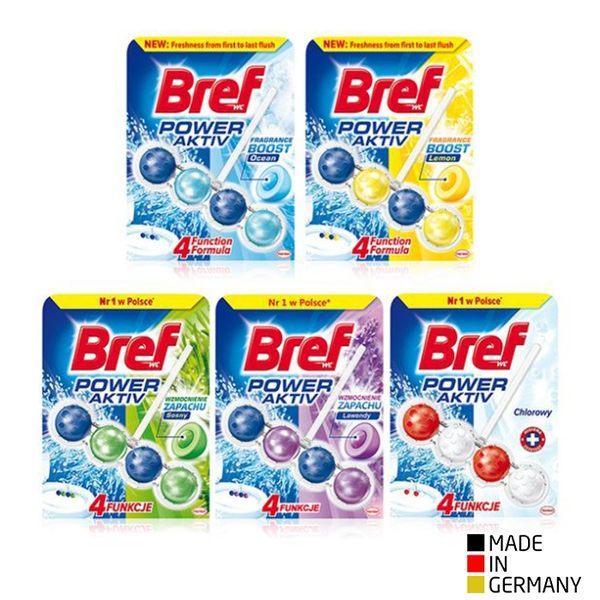 德國 Bref 馬桶強力清潔芳香球(50g) 檸檬 薰衣草 松木 海洋 除臭