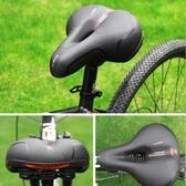 自行車坐墊山地車加厚矽膠軟座鞍舒適減震通用【英賽德3C數碼館】