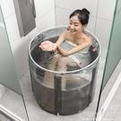 泡澡桶大人摺疊沐浴桶夏季家用全身成人浴缸兒童浴盆嬰兒游泳洗澡 ATF 夏季新品