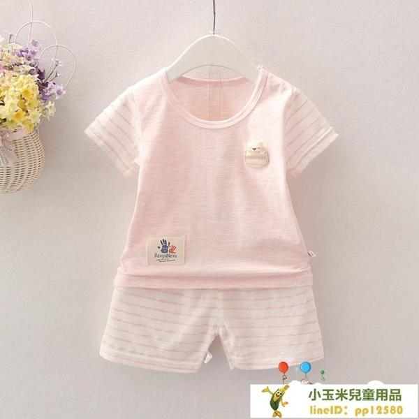 嬰兒夏裝男童短褲女童寶寶短袖套裝薄棉【小玉米】