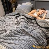 加厚珊瑚絨毛毯被子法蘭絨保暖床單午睡毯冬季【勇敢者戶外】