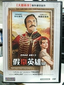 挖寶二手片-0B02-433-正版DVD-電影【假掰英雄】-尚杜加丹 梅蘭妮蘿倫(直購價)