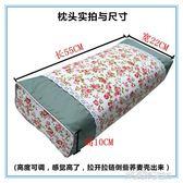 枕頭全蕎麥皮護頸枕芯純蕎麥殼硬枕成人頸椎枕頭 解憂雜貨鋪