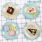4件套小盤子家用餐碟菜碟歐式【洛麗的雜貨鋪】