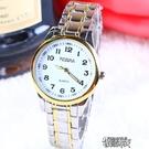 大數字老人手錶男士女士情侶手錶石英錶手錶中老年人鋼帶手錶 新年禮物