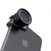 廣角微距魚眼偏光專用鏡頭連接器蘋果8plus金屬夾子 教主雜物間
