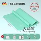 揉麵墊 擀麵板 硅膠揉麵墊防滑家用墊子加厚塑料大號麵板不黏和麵案板T