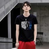 短袖T恤男夏季短袖大碼t恤男士棉質上衣圓領打底衫半袖衣服潮流【快速出貨】