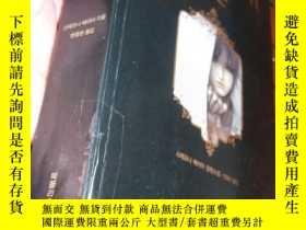 二手書博民逛書店暮光之城新月韓文版罕見有兩頁破了,見圖Y182979 斯蒂芬妮·