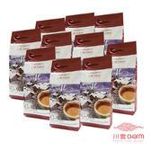 《川雲》義大利濃縮咖啡10磅(1磅X10包)