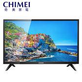[CHIMEI 奇美]24吋 LED液晶顯示器+視訊盒 TL-24A600+TB-A060 A600系列