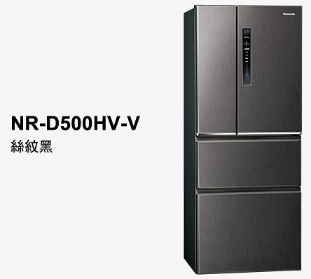 «贈安裝/0利率»Panasonic 國際牌500L 1級能效 Ag銀除菌 變頻四門冰箱 NR-D500HV-V【南霸天電器百貨】