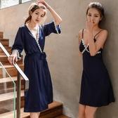【伊人閣】睡裙女秋季長袖吊帶兩件套睡衣女