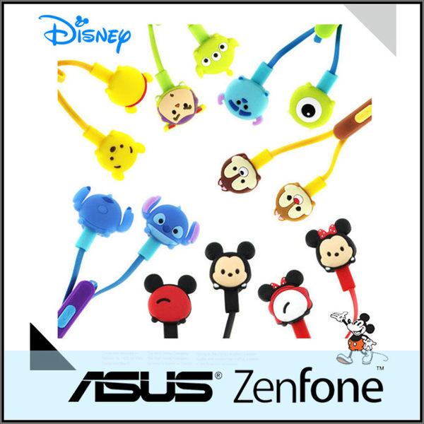 ☆正版授權 迪士尼 TSUM TSUM 可愛造型入耳式線控耳機 ASUS ZenFone C ZC451CG/A400CG/A450CG/A500CG/A502CG/A600CG