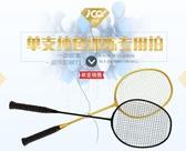 羽毛球拍單拍全碳素超輕4u進攻型耐打碳纖維雙拍單只耐用型成人拍 美芭