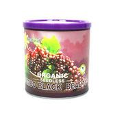 歐納丘~有機加州黑鑽葡萄乾284公克/罐
