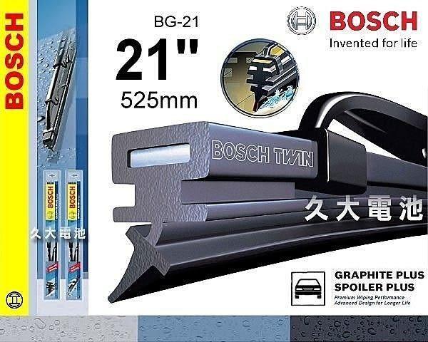 ✚久大電池❚德國 BOSCH 雨刷 21吋 525mm 原廠指定雨刷 新亞熱帶專用 GRAPHITE PLUS 雨刷