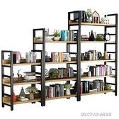書架書架簡約客廳鋼木置物架鐵藝展示架子落地組合收納貨架多層儲物架 傑克型男館