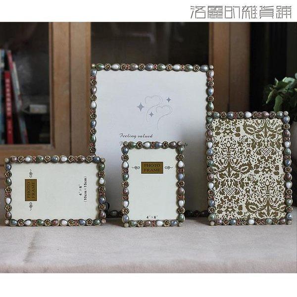5寸6寸金屬彩繪相框鑲鑽婚紗擺台【洛麗的雜貨鋪】