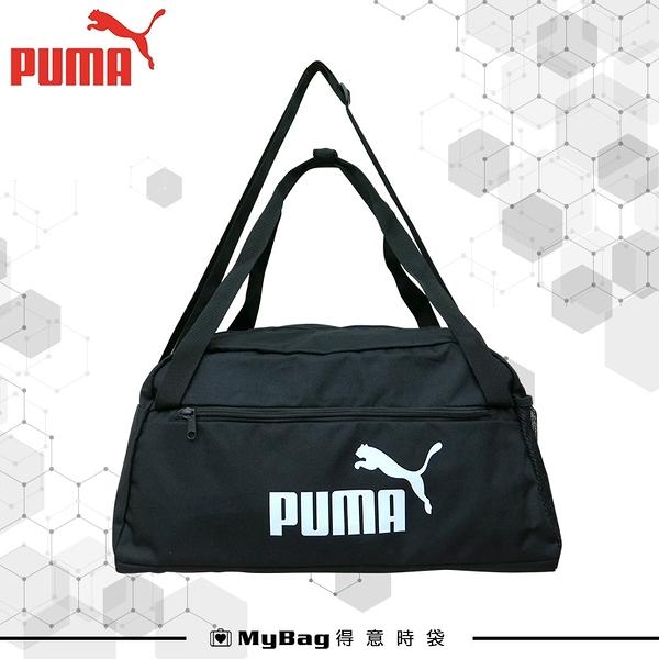 PUMA 旅行袋 Phase 運動小袋 行李袋 運動包 側背包 078033 得意時袋