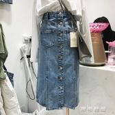 夏裝韓國斤高腰單排扣牛仔半身裙顯瘦開叉中長裙 交換禮物
