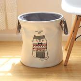 家居布藝折疊衣簍收納桶婁籃子衣服框收納筐臟衣籃洗衣家用臥室【小梨雜貨鋪】