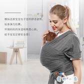嬰兒背帶兒背巾前抱式多功能外出簡易寶寶【奇趣小屋】