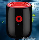 房間祛濕器室內潮濕器迷你除濕機家用小型臥室靜音抽濕機空氣干燥   220v   color shop