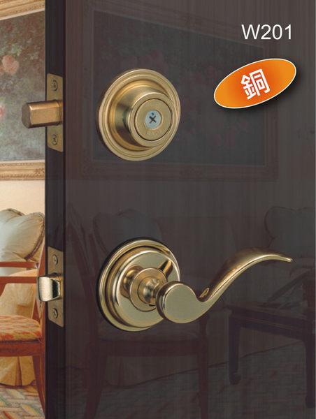 花旗水平鎖+輔助鎖W201材質純銅 金色湯匙型(十字鎖) 鎖閂長度60mm 門厚38~42mm