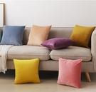 靠腰枕 北歐抱枕正方形靠墊沙發靠枕客廳長方形靠背墊天鵝絨抱不含芯 亞斯藍