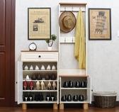 北歐門廳玄關衣帽櫃簡約現代帶掛衣架鞋櫃組合多功能簡易門口鞋櫃