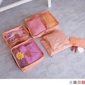 《ZB0548》旅行居家動物印花收納包/收納袋(6件組 OrangeBear