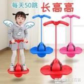 跳跳球兒童平衡蹦蹦球摸高增高玩具青蛙跳幼兒園小孩長高運動器材 設計師生活