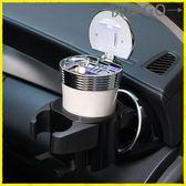 車用水杯架-車載出風口水杯架置物盒手機支架汽車用多功能飲料架煙灰缸茶杯架