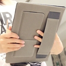 2020新款10.2蘋果2019ipad air2保護套9.7英寸10.5pro11皮套12.9平板電腦mini4殼 初色家居館
