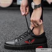 廚師鞋男防滑防水防油廚房上班耐磨工作鞋黑色皮鞋子男士休閑板鞋