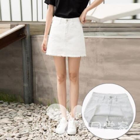 春夏新款韓版高腰毛邊牛仔裙女半身裙白色A字短裙包臀裙短褲裙子