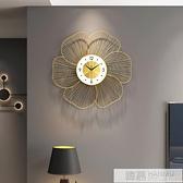 北歐掛鐘現代簡約時尚客廳裝飾鐘錶掛錶創意輕奢家用個性掛牆時鐘 夏季新品 YTL